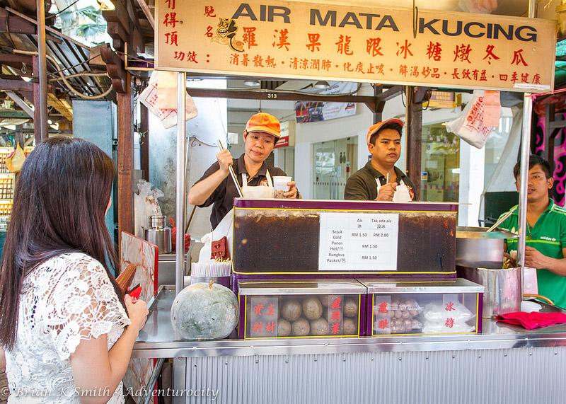 Air Mata Kucing Malaysia