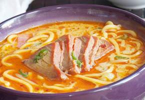 Mỳ cà ri Laksa Kota Kinabalu