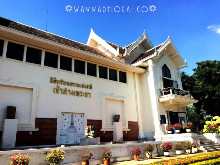 Bảo tàng Quốc gia Chao Sam Phraya