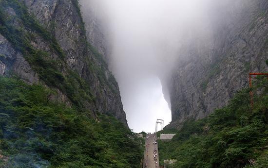 Cổng Trời Tam Đảo
