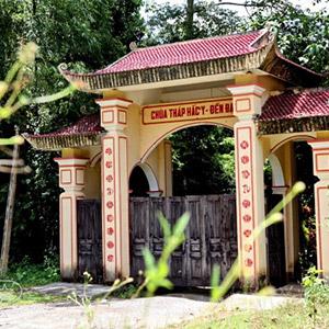 Di tích đền Đại Cại
