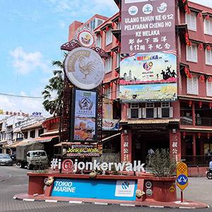 Đường đi bộ Jonker Walk