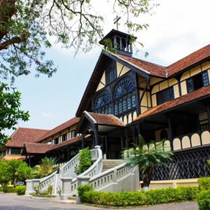 Tòa Giám mục Kon Tum/ Chủng viện thừa sai Kon Tum