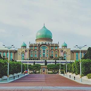 Tòa nhà văn phòng thủ tướng Putrajaya