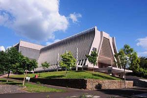 Bảo tàng Đắk Lắk