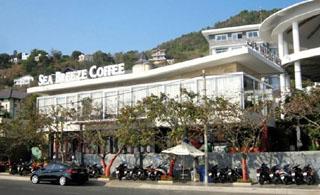 Cafe Biển Vũng Tàu