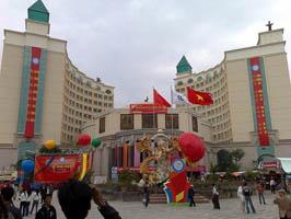 Thành phố Đông Hưng (Trung Quốc)